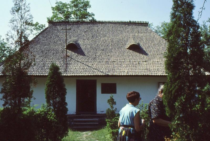 1993 05 Maison près de la basilique