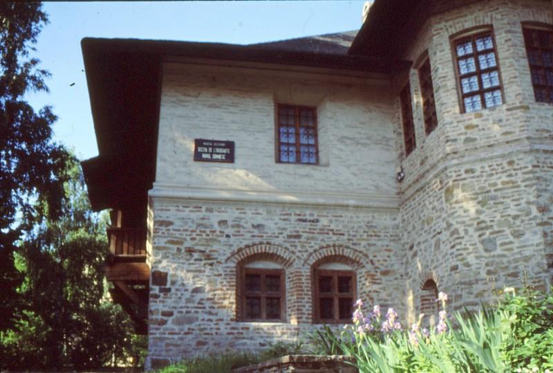 1993 41 Auberge princière du monastère de Dragomirna