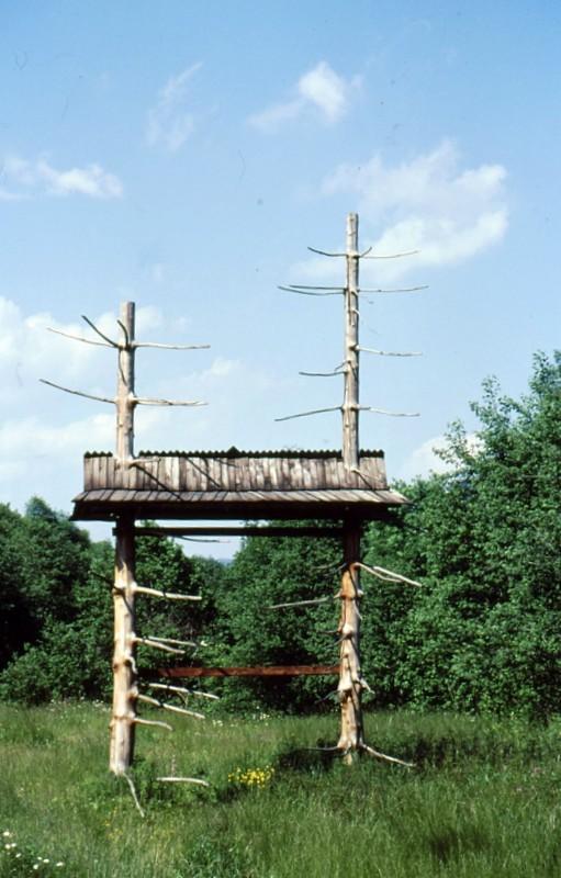 Bieszczady : une des entrées du Parc National