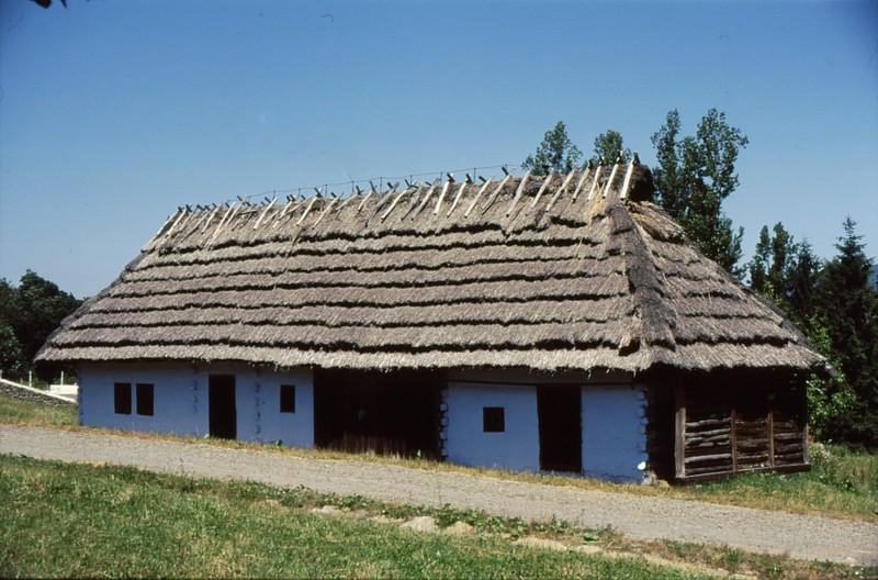 Musée ukrainien de Svidnik